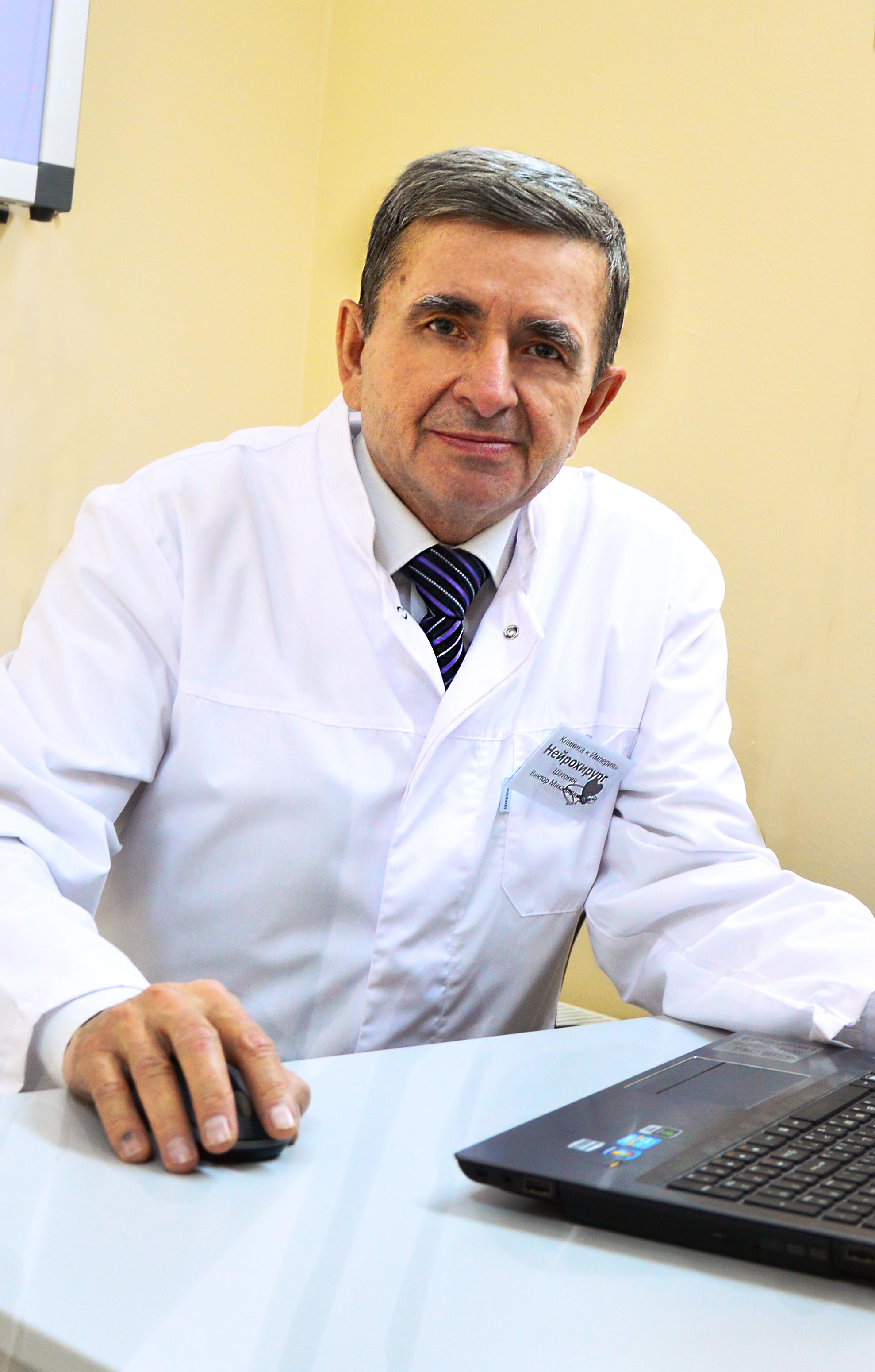 Хорошие врачи узи в москве